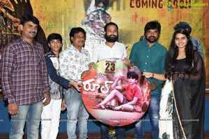 Rool Movie Press Meet