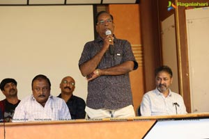 Swayamvada First Look Launch