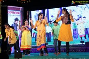 Suchirindia Foundation's Sankalp Divas 2018
