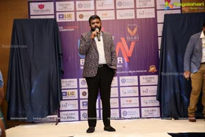 Utsav Bazar by VBN 2018 Curtain Raiser