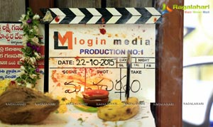 Login Media Production No 1