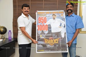 Legend 1000 Days Poster Launch