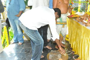 Aatagallu Muhurat