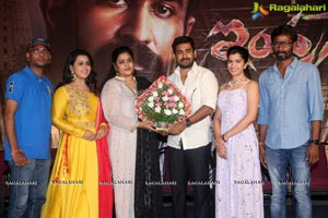 Indrasena Trailer Launch
