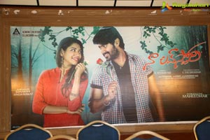 Naa Love Story Motion Poster Launch