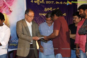 Vannepula Vinnapalu Book Launch