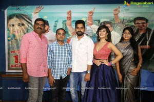 Bewarse Pre-Release Press Meet