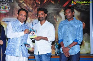 Moni Audio Release