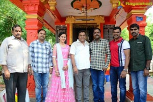 Pragneya Art Creations Production No 1 Movie Launch
