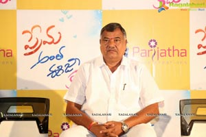 Prema Antha Easy Kadu Pressmeet