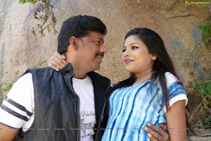 Andama Anduma Movie Gallery