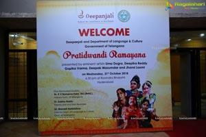 Pratidwandi Ramayana