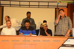 Film Carnival Press Meet