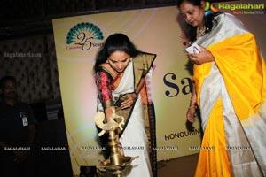 Sangam Exhibition