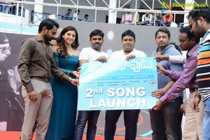 Mahnubhavudu 2nd Song