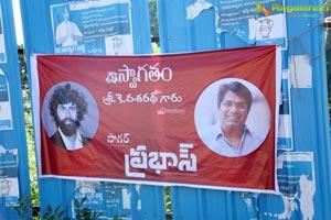 Telugu Cinema Prabhas Muhurat