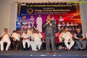 Telugu Cinema World Records