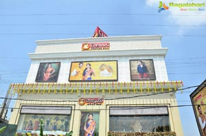Chennai Shopping Mall