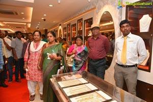 Tanishq Showroom Anantapur
