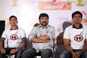 Adhugo Trailer Launch