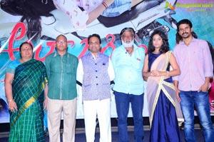 Ala Jarigindi Teaser Launch