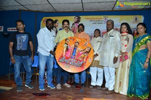 Mass Power Audio Release