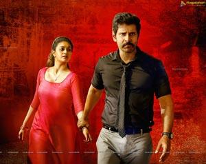 Saamy Telugu Cinema Stills