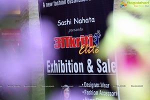 Akriti Elite Exhibition Sep 2018