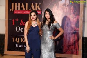 Jhalak Designer Exhibition Curtain Raiser