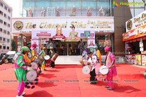 Sree Kumaran Jewellery Store
