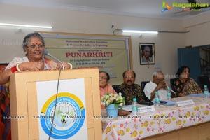 Punarkriti Valedictory Ceremony