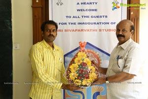 Siva Parvati Studios