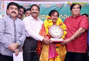 Kaloji Smaraka Award